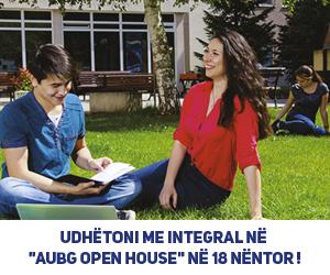 AUBG Open house